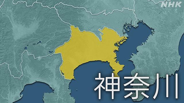 神奈川県 警戒アラート 新型コロナウイルス 黒岩知事に関連した画像-01