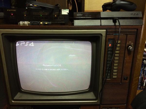 PS4 ブラウン管に関連した画像-02
