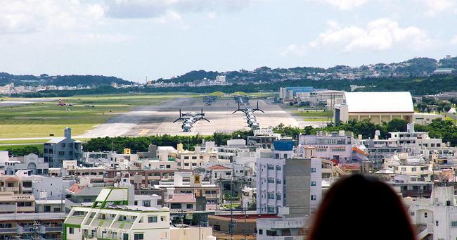 毎日新聞 世論調査 沖縄 米軍基地に関連した画像-01