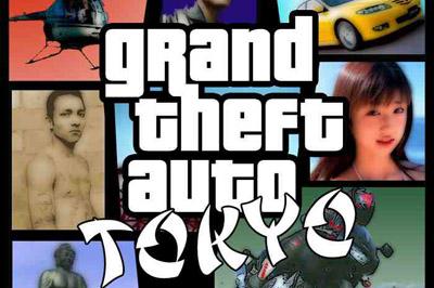 グランド・セフト・オート・サンアンドレアス - Grand Theft Auto: San AndreasForgot Password