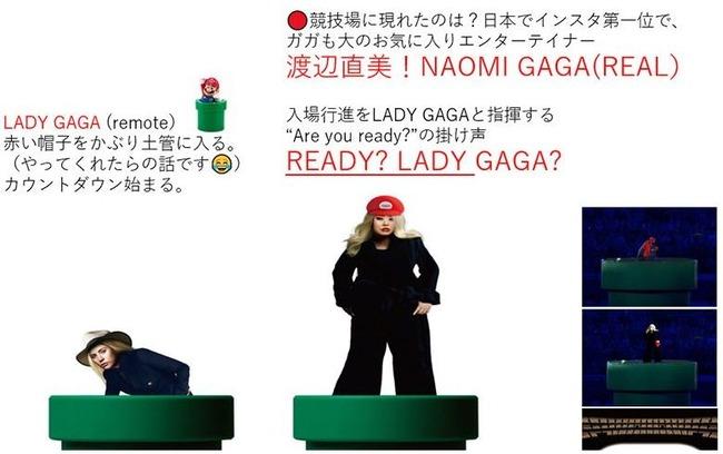 東京五輪 開会式 MIKIKO ボツ 幻 Perfume AKIRA 任天堂 ネオ東京に関連した画像-13