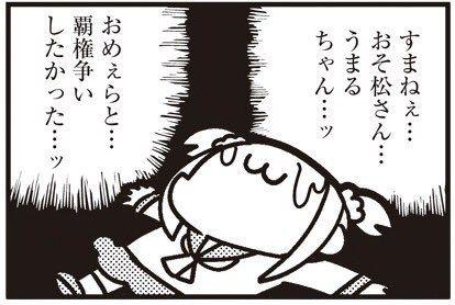 冬アニメランキングに関連した画像-01