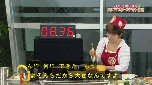 平野レミ クリスマス きょうの料理 20分に関連した画像-29