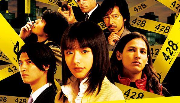 428 封鎖された渋谷で PS4 PCに関連した画像-01