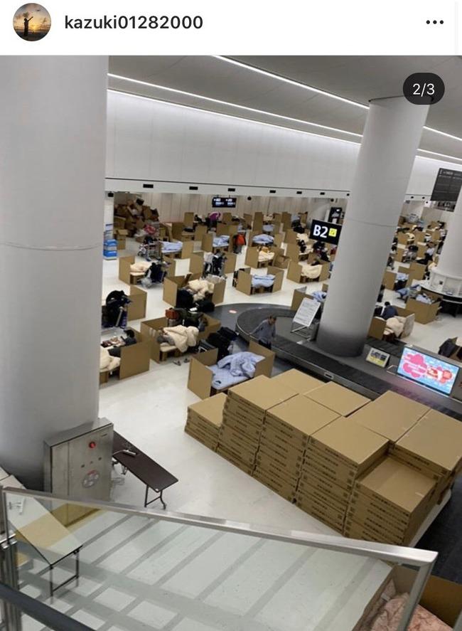 成田空港 ダンボールベッド 新型コロナウイルスに関連した画像-03