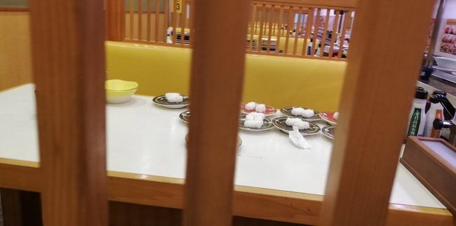 寿司屋 大量 シャリ 残す 胸糞に関連した画像-02