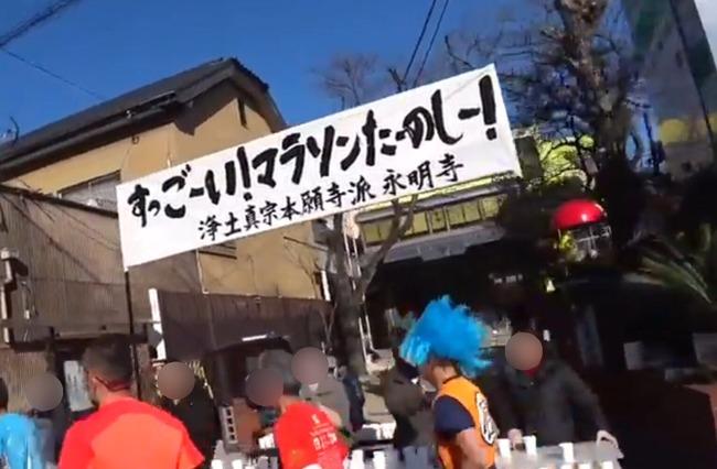 けものフレンズ お寺 浄土真宗に関連した画像-02