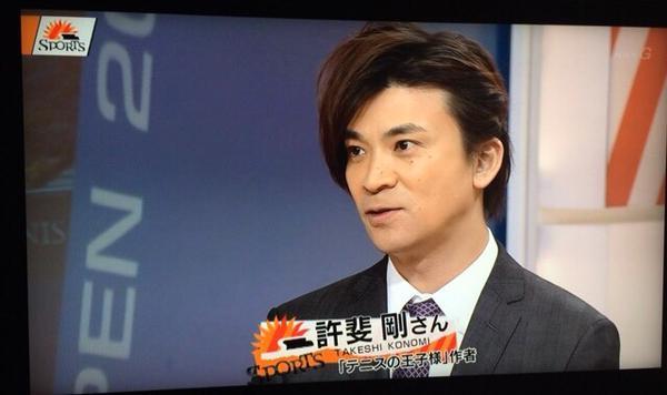 NHK 許斐剛 錦織圭 必殺技に関連した画像-02