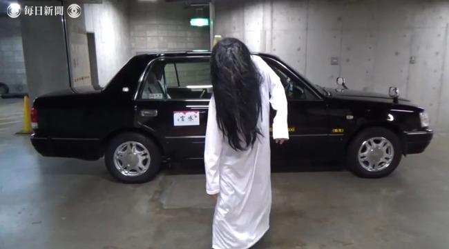 タクシー お化け屋敷 霊感タクシーに関連した画像-01