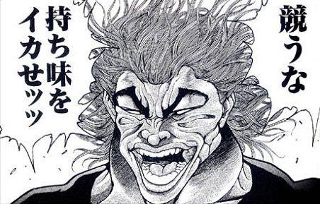 刃牙 アニメに関連した画像-01