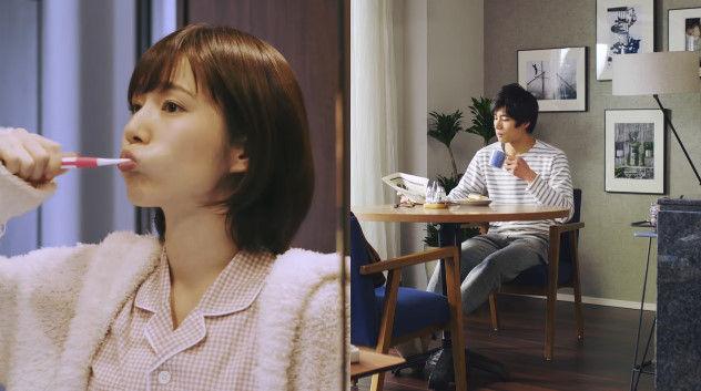 内田真礼 CM 三菱地所レジデンスに関連した画像-04