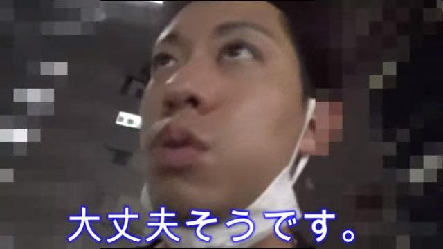 大川隆法 息子 大川宏洋 幸福の科学 職員 自宅 特定 追い込みに関連した画像-30