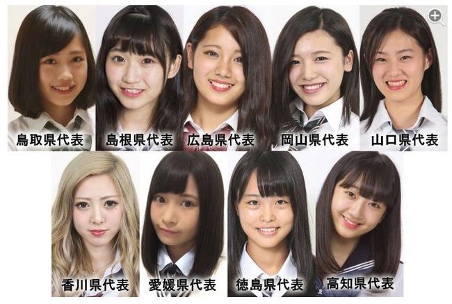 ミスコン 女子高生 都道府県に関連した画像-09
