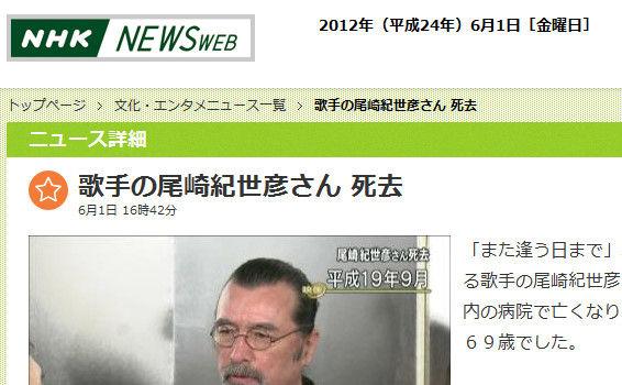 bdcam 2012-06-01 17-29-11-133