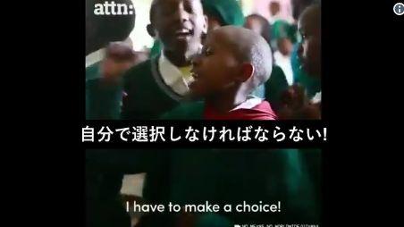 ケニア ナイロビ 性教育 日本 先進的 強姦 二次加害 セカンドレイプ セクハラ 護身術に関連した画像-11