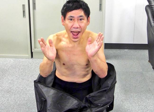 エスパー伊東 伊東万寿男 芸能活動 引退に関連した画像-01