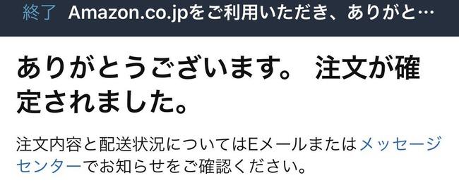 斗和キセキ Vtuber ガンダムアストレイレッドフレーム改に関連した画像-14
