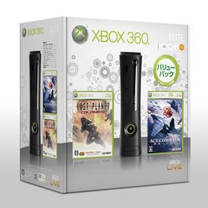 Xbox360Eri-to