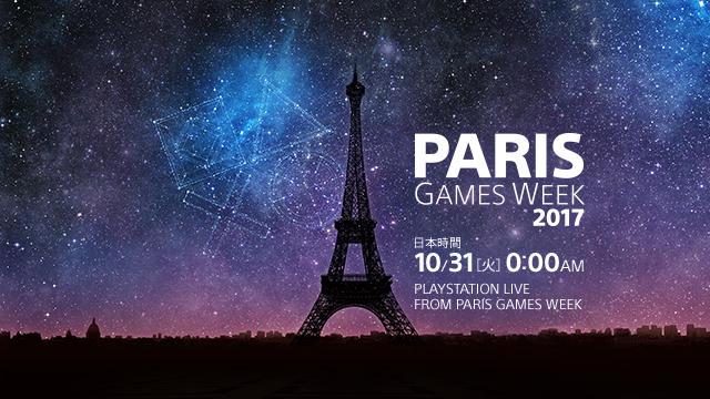 プレイステーション カンファレンス PlayStation Live From Paris Games Week」に関連した画像-01