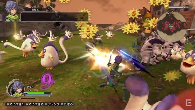ドラゴンクエストヒーローズ2 双子の王と予言の終わり PS4 PS3 PSVitaに関連した画像-20