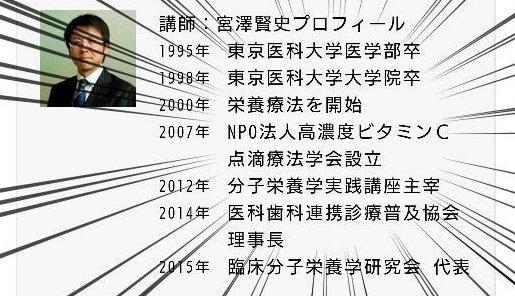 毒メシ レタスクラブ 漫画 ツイッター カルト デマ 唐揚げ 炎上に関連した画像-10
