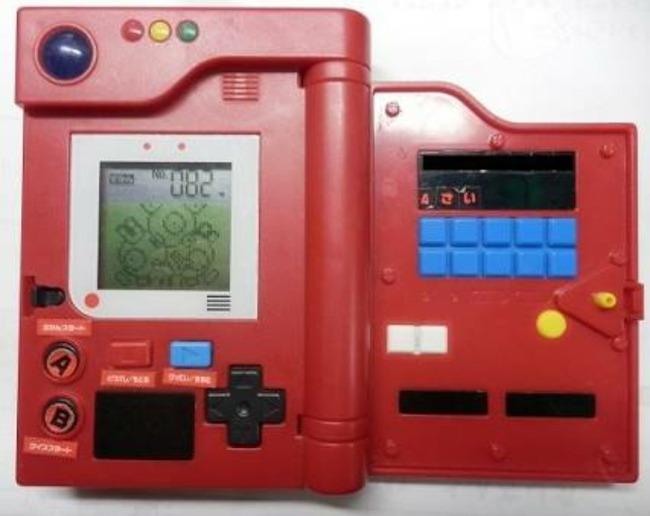 ポケモン 20周年 ポケモン20周年 全世界 NHK つぶやきビッグデータ 特集 増田順一 ゲームフリークに関連した画像-09