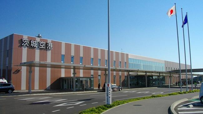 茨城空港 新愛称 Tokyo 批判殺到に関連した画像-01
