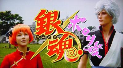 アニメ ランキング 銀魂 おそ松さん 血界戦線に関連した画像-03