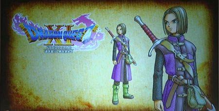 ドラゴンクエスト11 PS4 NXに関連した画像-01