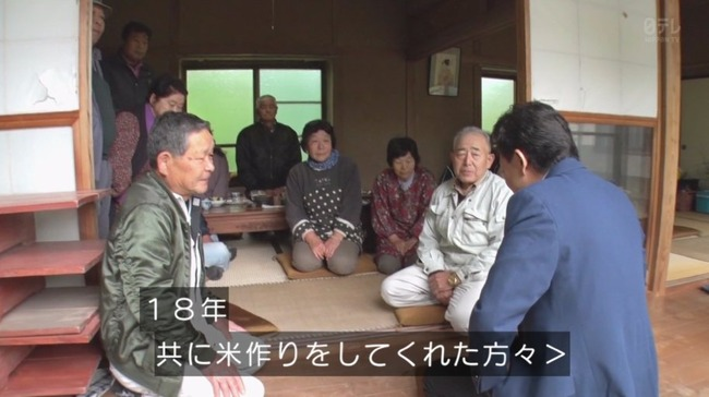 TOKIO 鉄腕ダッシュ 山口達也 強制わいせつ事件に関連した画像-01