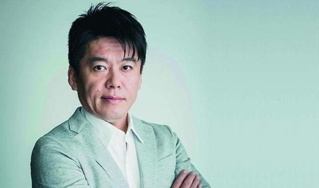 N国党 ホリエモン 堀江貴文 公認候補者 立花孝志に関連した画像-01