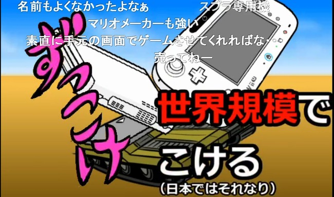 ゲーム機戦争 完結に関連した画像-03