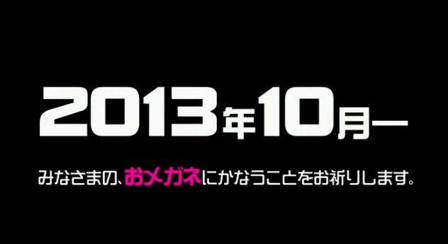 bandicam 2013-07-12 19-34-32-444