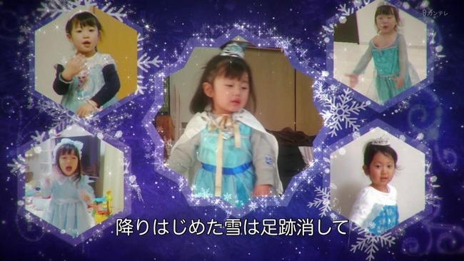 フジテレビ アナ雪 炎上に関連した画像-03