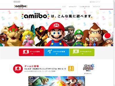 任天堂 amiibo アミーボに関連した画像-02