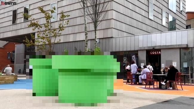 イギリス 助成金 植木鉢 設置 スーパーマリオブラザーズ 土管 酷似 住人 不満続出に関連した画像-01