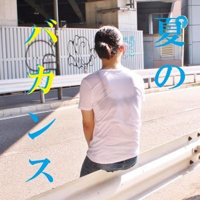 透けブラメンズTシャツに関連した画像-02