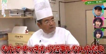 欅坂46 パン屋事件 炎上 叱る 怒る 店長 インタビュー 廣瀬満雄に関連した画像-01