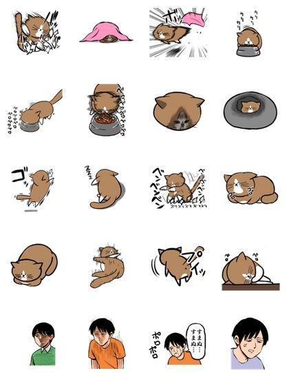 LINE スタンプ 猫 飼い主 漫画 鴻池剛 ぽんたに関連した画像-04