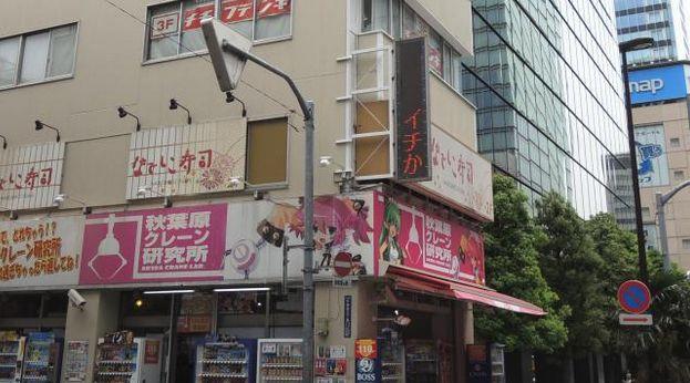 チチブデンキ 秋葉原 アキバ おでん缶に関連した画像-01
