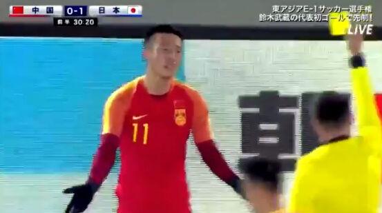サッカー 反則 中国 カンフー 飛び蹴り 日本 イエローカードに関連した画像-02
