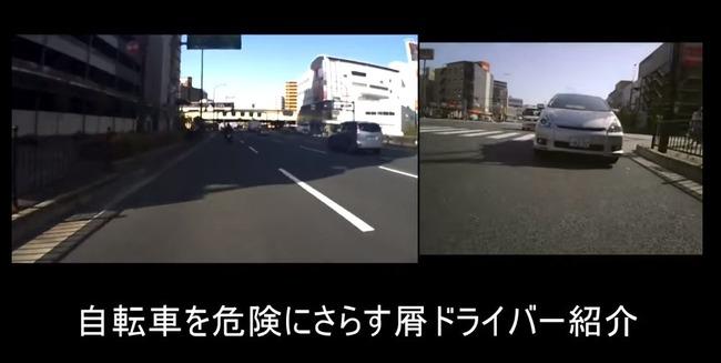 自転車 動画 プリウスに関連した画像-01