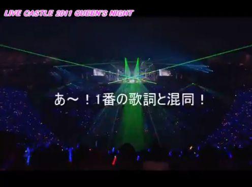 声優 水樹奈々 ライブ 歌詞に関連した画像-04