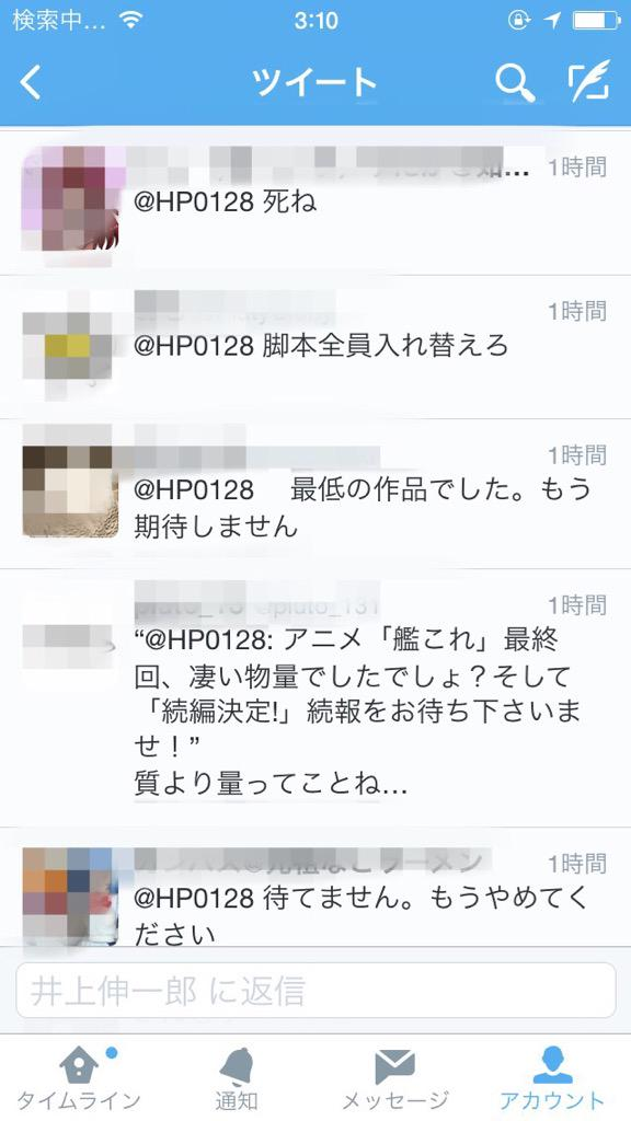 SHIROBAKO P.A.WORKS 最終回 感動 スタッフ に関連した画像-11