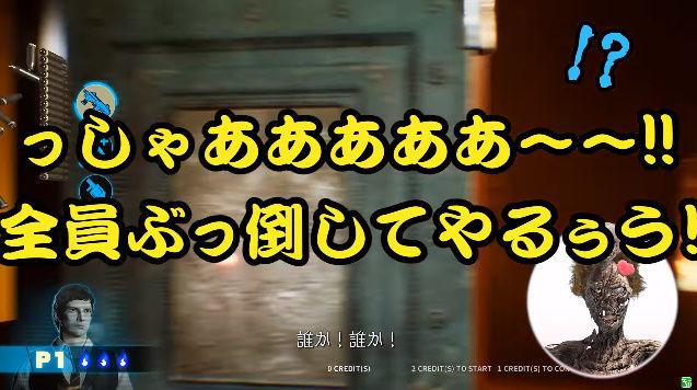 緋色すもも セガ ハウスオブザデッド バーチャルユーチューバーに関連した画像-03