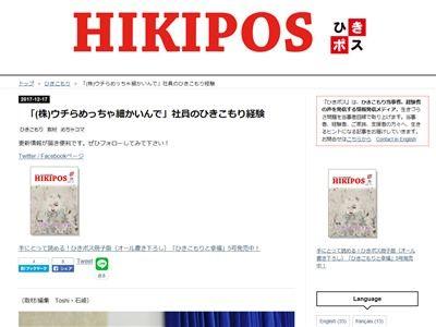 子供部屋おじさん ひきこもり NHKに関連した画像-06