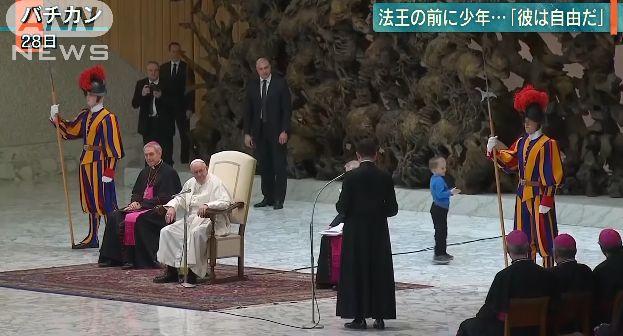 ローマ法王 説教 子供 乱入 神対応に関連した画像-01