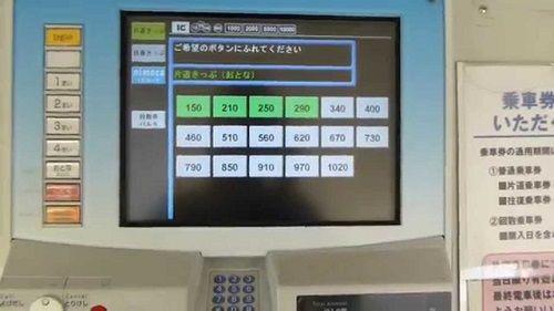 券売機選び方に関連した画像-01