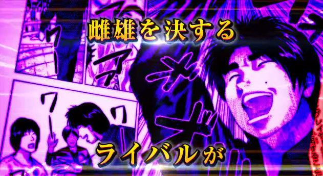 ウメハラ 漫画 電波実況に関連した画像-13
