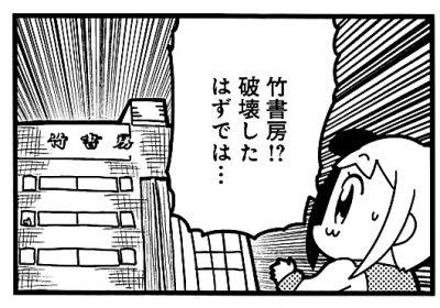 竹書房 ビンタ バーサーカーに関連した画像-01